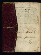 W.568, Folio 1a flap closed