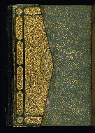W.619, Folio 1a flap closed