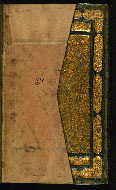 W.643, Folio 56b flap closed