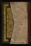 W.644, Folio 1a flap closed